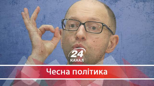 vo-vremya-filma-chesna-zanyalsya-seksom-foto-obkonchala-lesbiyanku-video