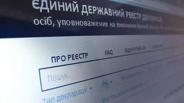 В Евросоюзе призвали Украину не давить на общественных активистов относительно е-декларирования