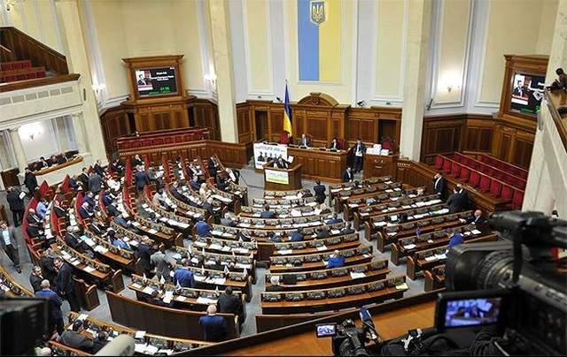 Рада приняла закон о приватизации госпредприятий: что изменится