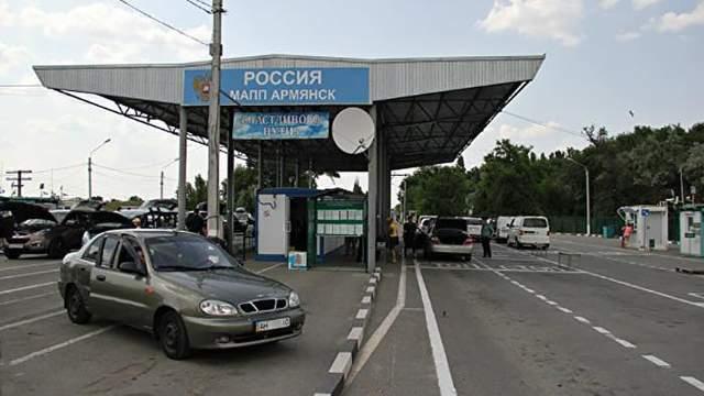 Оккупанты в Крыму задержали украинца за надругательство над флагом и гимном России
