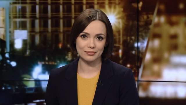 Итоговый выпуск новостей за 21:00: Смерть наблюдателя ОБСЕ. Претендент на главу НБУ