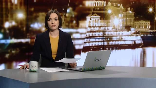 Выпуск новостей за 22:00: Где отдыхает Петр Порошенко. ДТП в Харькове