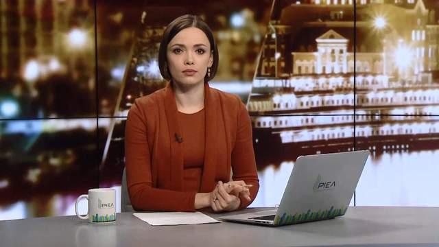 Выпуск новостей за 22:00: Репортаж с фронта. Непогода в Украине
