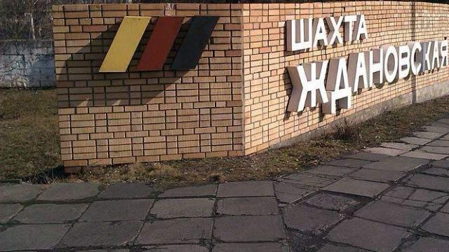 В террористической «ДНР» прогремел взрыв: в соцсетях пишут о жертвах
