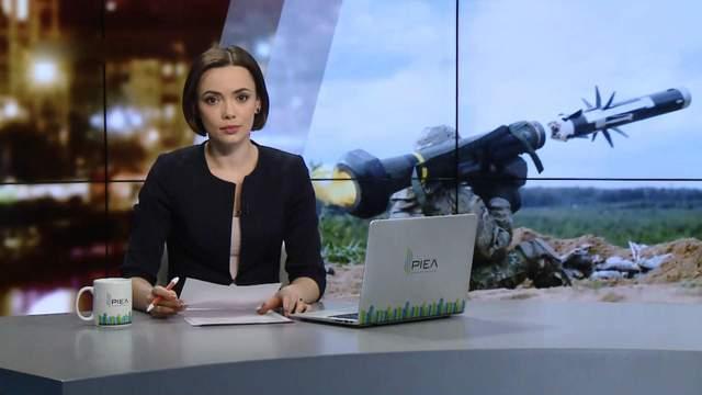 Итоговый выпуск новостей за 21:00: Боевики ударили по Счастью. Госучреждения США не работают