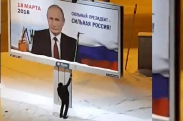 Показ пизди на улицах украины с переводом