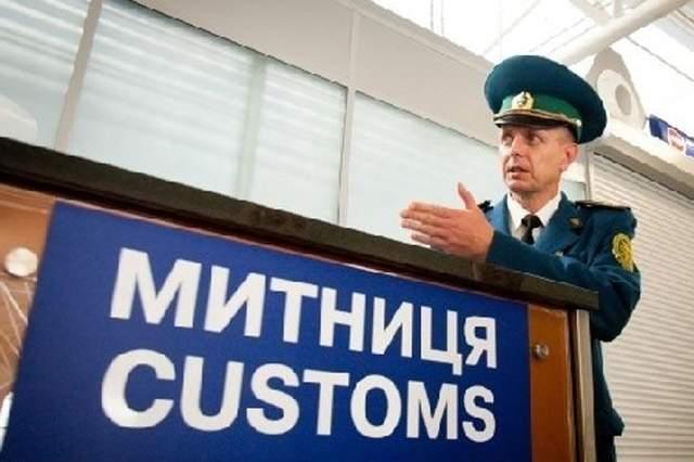 В ДФС отреагировали на прекращение финансирования ЕС модернизации пунктов пропуска на границе