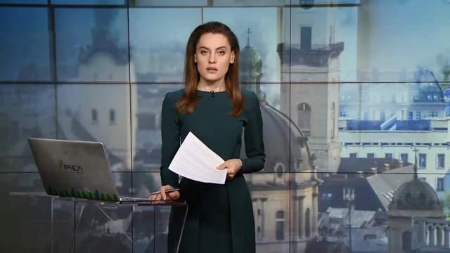 Выпуск новостей за 14:00: Опасность от российского газопровода