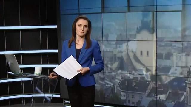 Выпуск новостей за 12:00: Возвращение судьи-взяточника. Дело Труханова