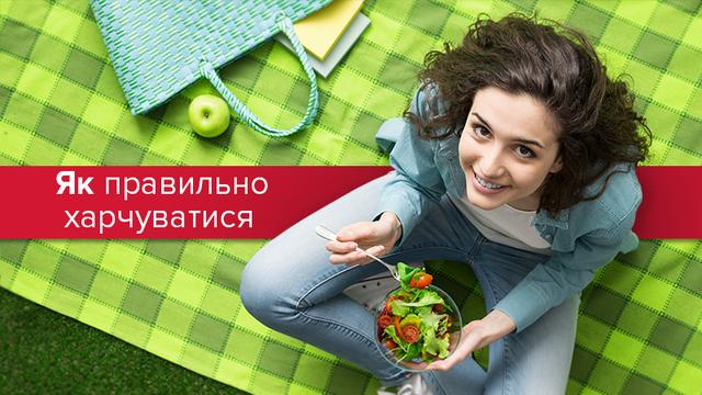 Правильное питание: меню на каждый день для вашего здоровья