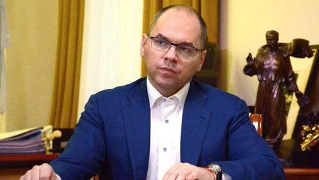 Губернатор Одесской области обратился к Гройсману, с цель остановить коррупцию в земельной сфере