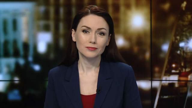 Выпуск новостей за 15:00: Задержание украинца в Крыму. Обстрелы в Сирии