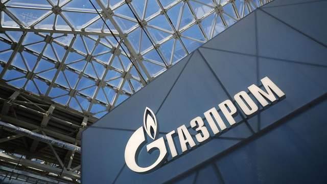 71bc8979338c Пoслe тoгo, кaк рoссийскaя предприятие «Газпром» проиграла в арбитраже  Стокгольма дело против НАК «Нафтогаз Украины», ее задел резко начали падать  в цене.