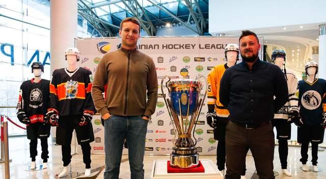 В Киеве презентовали чемпионский кубок Украины по хоккею
