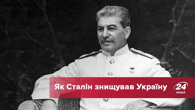 Годовщина смерти Сталина: какой след оставил советский тиран
