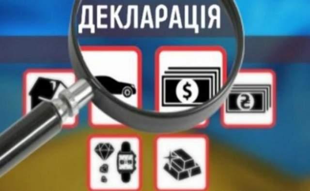 НАПК возьмется за декларации Порошенко и других топ-чиновников