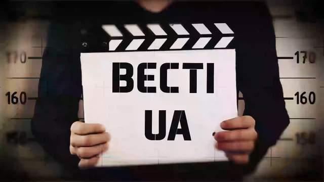 Смотрите «Вести.UA». Facebook ненавидит Тимошенко. Тайны Савченко