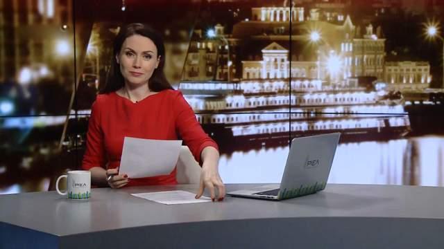 Выпуск новостей за 22:00: Убийство в Харькове. Протесты в Армении