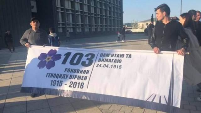 День памяти жертв геноцида армян в Османской империи: печальные события столетней давности