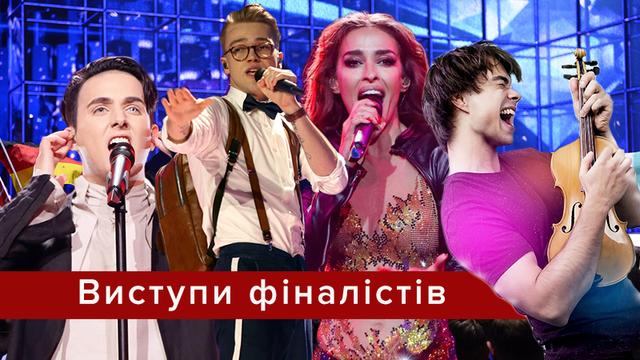 Евровидение 2018: видео выступлений участников финала