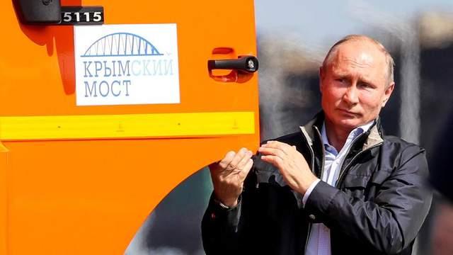 Демонстрация власти и слабых сторон режима Путина: западные СМИ об открытии Крымского моста