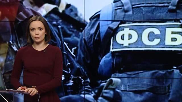 Выпуск новостей 20:00: Задержание крымских татар. «Газпром» на баннерах.