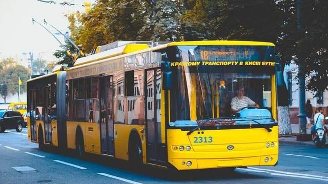Как будет курсировать общественный транспорт Киева во время Лиги Чемпионов:  маршруты