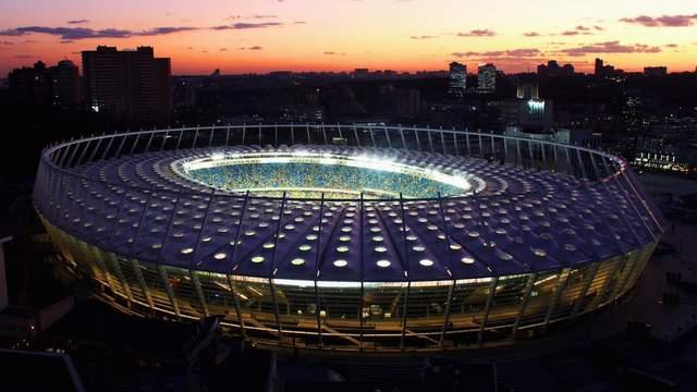 Праздник приближается: сколько заработают украинцы на финале Лиги чемпионов УЕФА