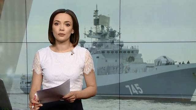 Выпуск новостей за 20:00: Задержание судов в Азовском море. Наркотики для курсантов