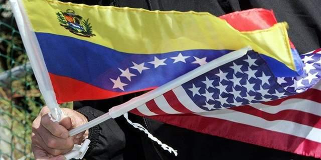 США высылает из страны венесуэльских дипломатов: известна причина