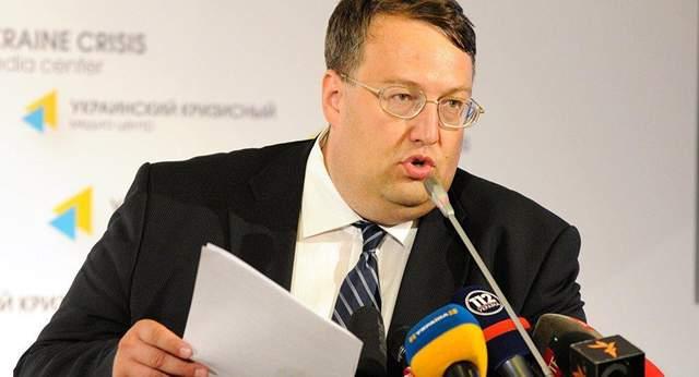 В РФ заочно арестовали Антона Геращенко
