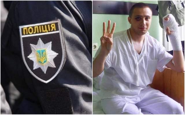 В полиции заверили, что обеспечат охрану Стерненко и его девушке