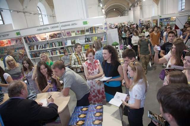 В столице Украины официально стартовал «Книжный Арсенал»