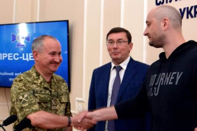 «Убийство» Бабченко: стало известно, кто обеспечивает охрану журналисту