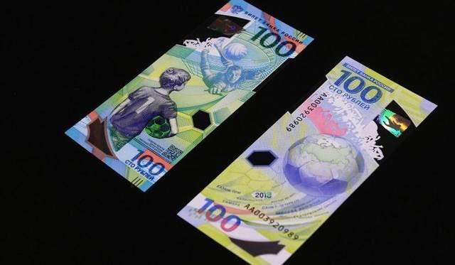 НБУ запретил оборот в Украине рублей с изображением оккупированного Крыма