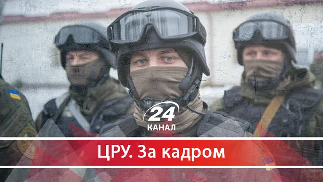 Новітня історія СБУ: від загрози безпеці громадян «Стрепсілсом» до «убивства» Бабченка