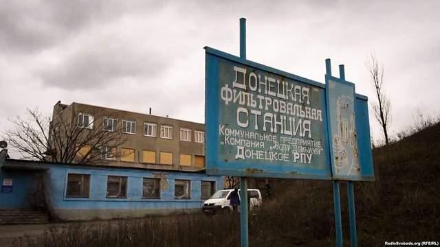 Трое украинских воинов ранены: оккупанты снова били по фильтровальной станции