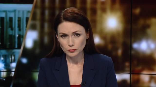 Выпуск новостей за 19:00: Фильм про Малевича. Задержание в России