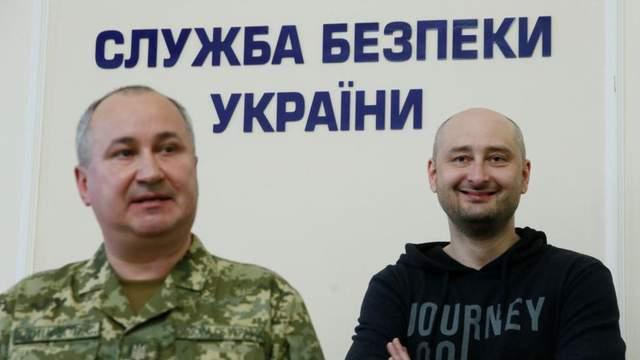 «Убийство» Бабченко – редкое мгновение, когда мир позитивно заговорил об Украине, – Стаховский