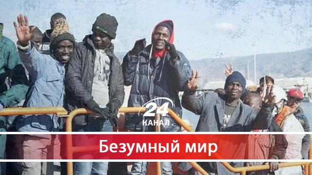 Как Италия выступает против беженцев