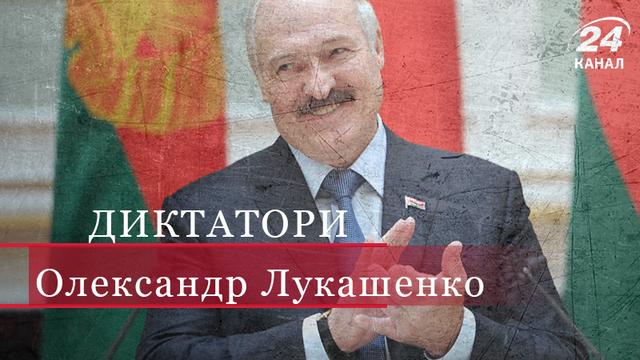 Как Лукашенко пытается воссоздать утраченную силу СССР