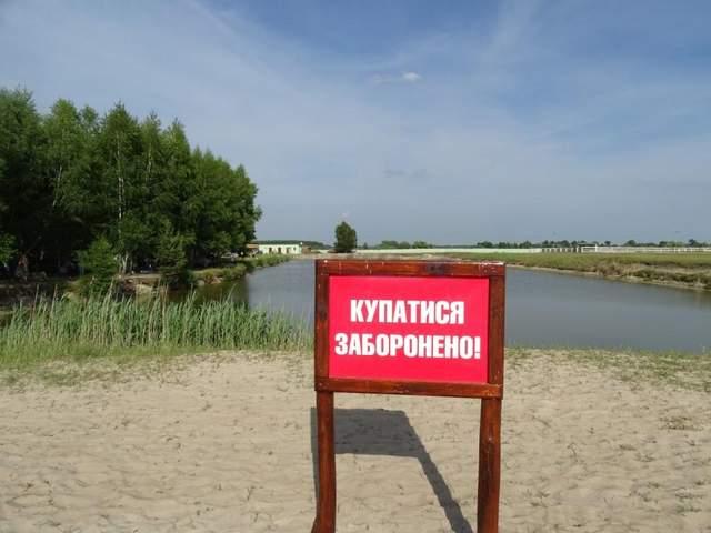 Минздрав обнародовал названия 96 пляжей Украины, где опасно купаться