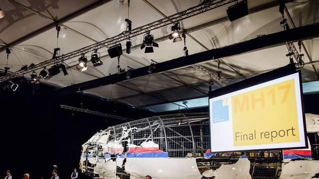 В годовщину сбития MH17 Госдеп США умолчал о причастности РФ к трагедии, – Foreign Policy