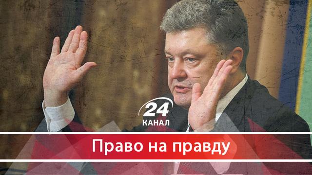 Олігарх Порошенка: як наші гроші йдуть у кишеню російському «бізнесмену»