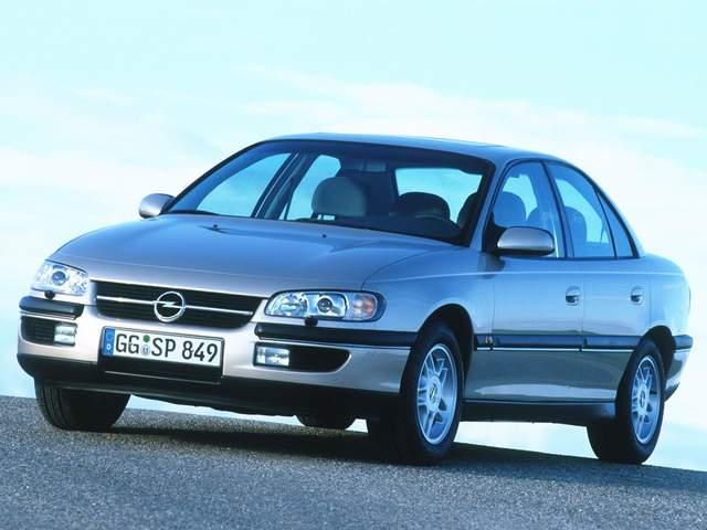"""Opel Omega B """"на бляхах"""" — большой автомобиль за небольшие деньги"""