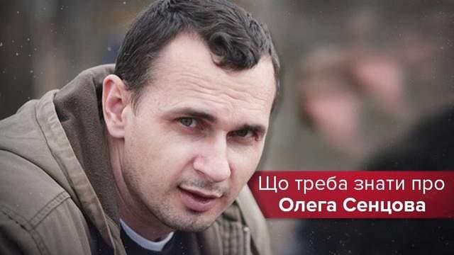 Олег Сенцов– лауреат премии Сахарова: биография, фильмы и цитаты пленника Кремля