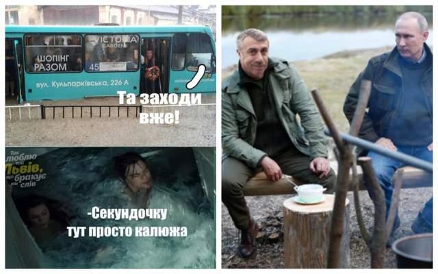 Самые смешные мемы недели: «Титаник» во Львове, Комаровский рыбачит с Путиным и ягодицы Кардашян