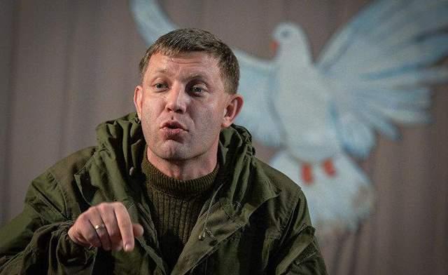 Предвестник эскалации на Донбассе: западные СМИ об убийстве Захарченко и его последствиях