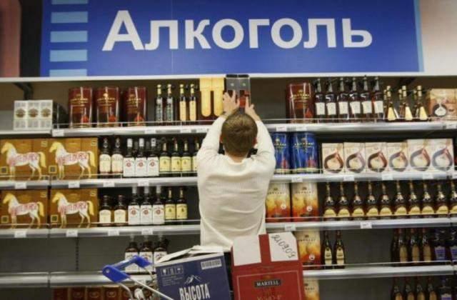 В Украине повысили минимальные цены на алкоголь
