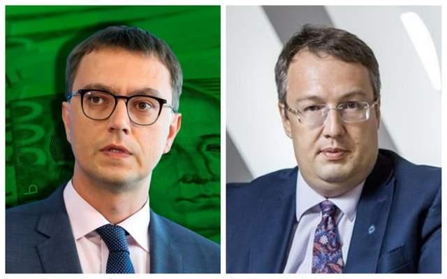 Главные новости 14 сентября: суд решил судьбу Омеляна, НАБУ взялось за Геращенко